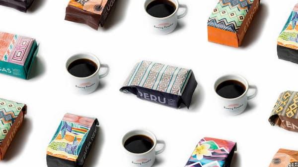 atlas coffee selection